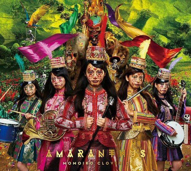 momoiro-clover-z-amaranthus-album-cover