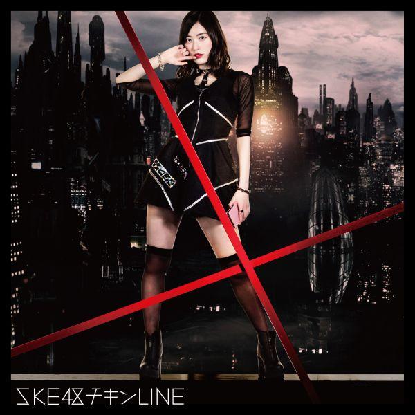 ske48-chicken-line-single-cover