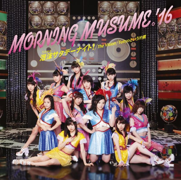 morning-musume-utakata-saturday-night-single-cover