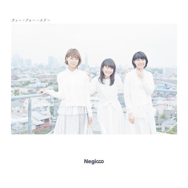 negicco-tea-for-three-album-cover