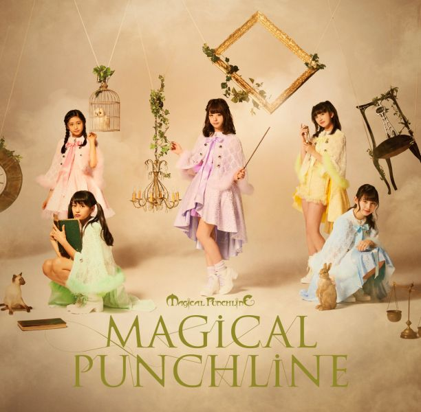magical-punchline-magical-punchline-ep-cover