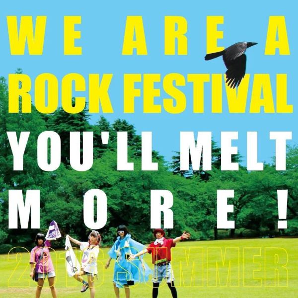 youll-melt-more-we-are-a-rock-festival-ep-cover