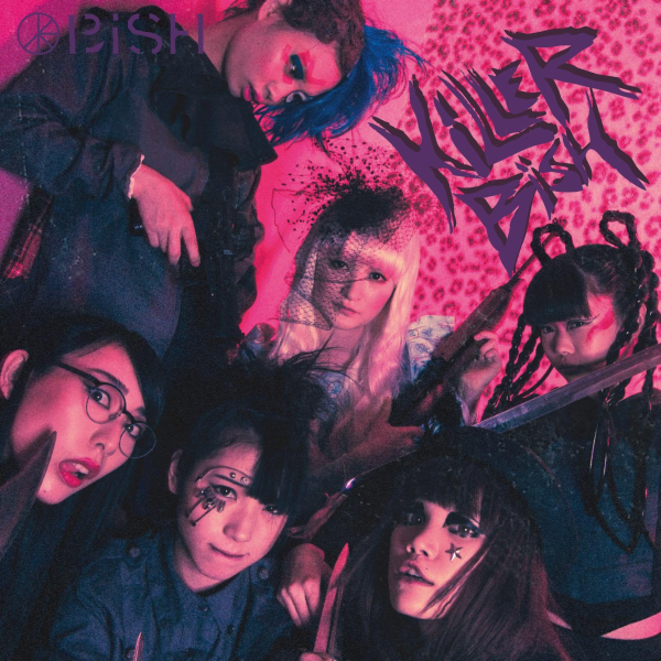 bish-killer-bish-album-cover