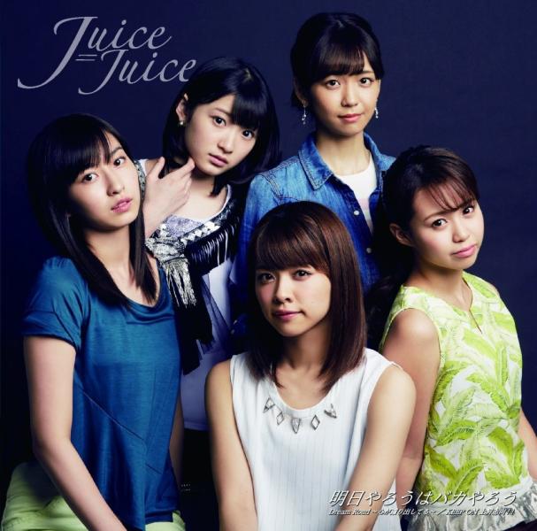 juice-juice-dream-road-single-cover