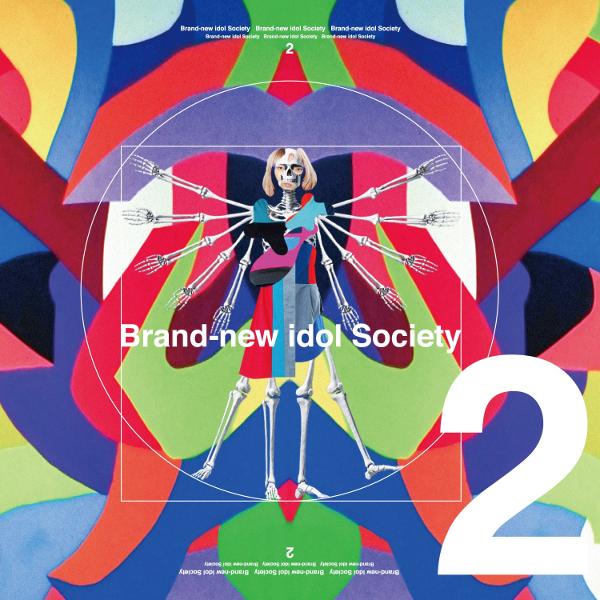 bis-brand-new-idol-society-2-album-cover