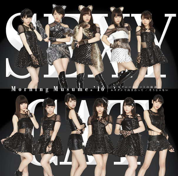 morning-musume-16-sexy-cat-single-cover