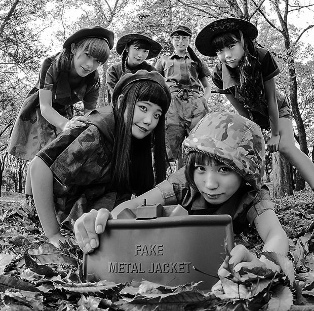 bish-fake-metal-jacket-album-cover