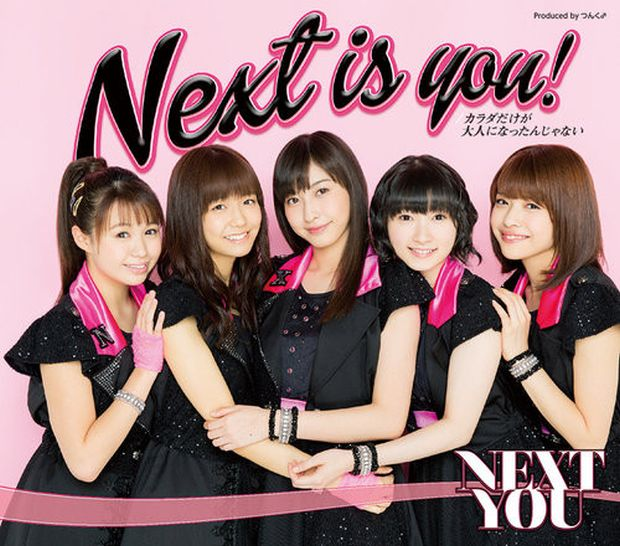 juice-juice-next-is-you-single-cover