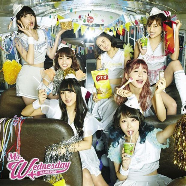 passpo-mr-wednesday-single-cover