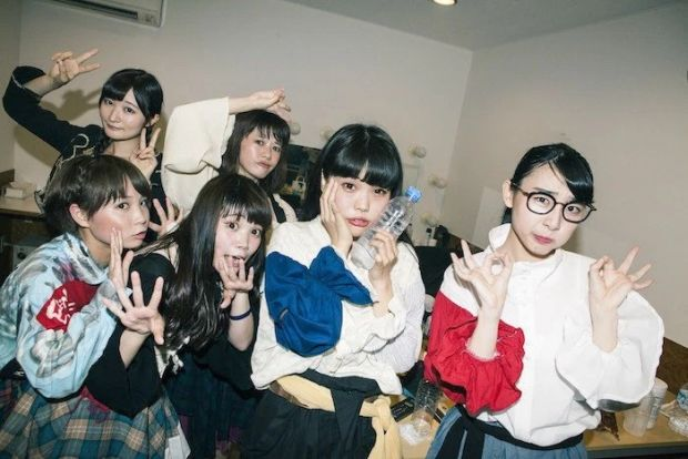 bish-avex-editorial-fill1