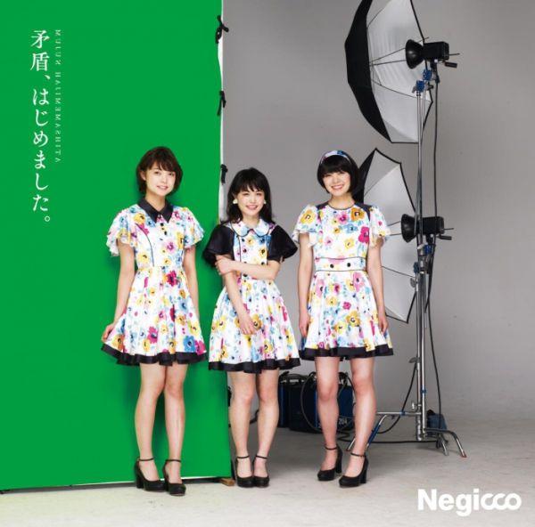 negicco-mujun-hajimemashita-single-cover