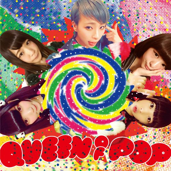 pop-queen-of-pop-single-cover