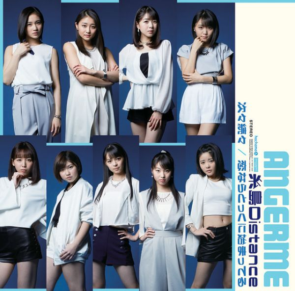 angerme-tsugitsugi-zokuzoku-single-cover