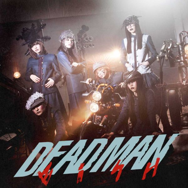 bish-deadman-single-cover