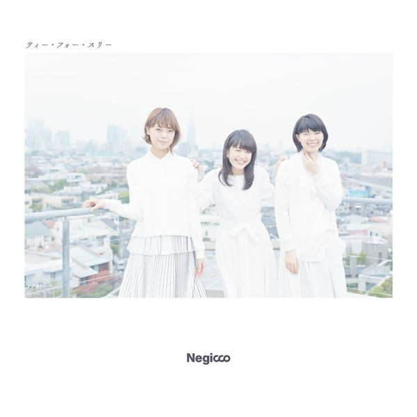 negicco-tea-for-three-album-cover
