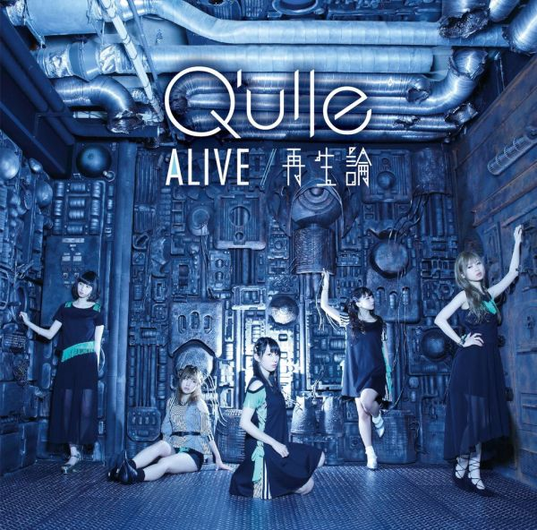 qulle-alive-single-cover