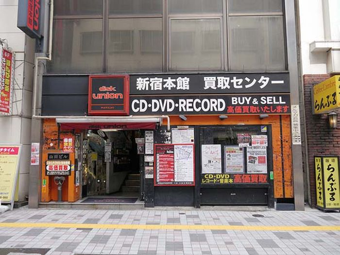 japan-blog1-fill1