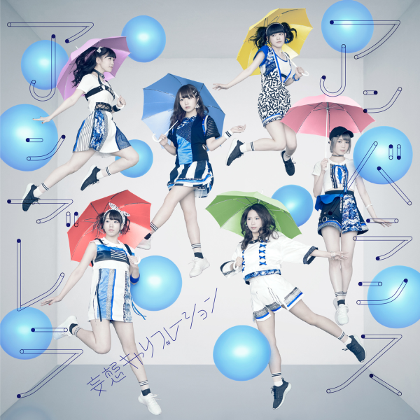 moso-calibration-unbalance-umbrella-single-cover