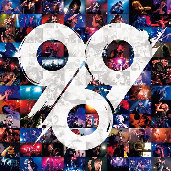 LE BON NUMERO - Page 3 969-969-album-cover